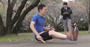Sadatoshi/Foto: Guinness World